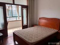 出售兴海家园3室2厅2卫124平米148万住宅