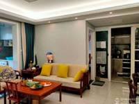 出售荣安凤凰城精装修2室2厅1卫86平米140万住宅