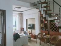 出售阳光小区复式3室2厅2卫66十65平米119.8万住宅
