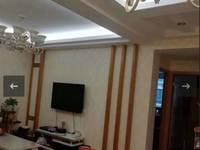急售,阳光小区2室1卫80平,精装修 储116万住宅