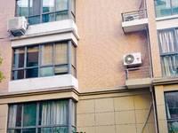 急售昌华小区精装修88.75平米85万住宅