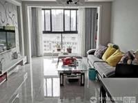 出售赛丽丽园3室2厅1卫89平米168万住宅