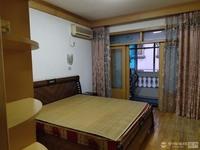 出租正学公寓3室2厅1卫105平米2350元/月住宅