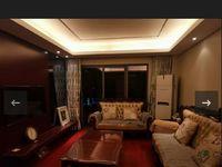 出租世贸中心2室2厅1卫108平米3500元/月住宅