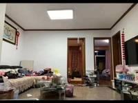 出售南门3室2厅1卫92平米92万住宅