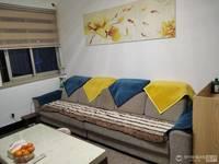 出售银菊路3室1厅1卫加储89平米新装修135万住宅
