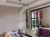 出售上东国际2室2厅1卫85平米精装修128万住宅