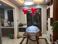出售荣安凤凰城3室2厅1卫105平米168万住宅