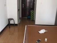 出租桃源佳苑1室1厅1卫30平米900元/月住宅