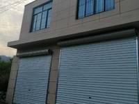 出租黄坛路边2间2层约160平方落地屋可开店和小厂办公用约160平米面议住宅