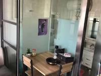 出租汽车生活广场1室1厅1卫38平米1200元/月住宅