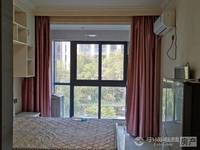 出售自在城公寓32.7万精装小公寓