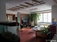 出售华庭家园精装修3室2厅2卫131平米175万住宅
