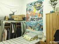 转租出租人民大道单身公寓20平米750元/月住宅