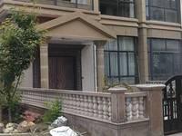 出售湖西国有中庭别墅528万住宅