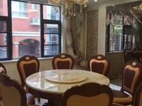 出售华山嘉园3室2厅2卫138平米4万住宅