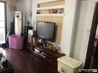 出售兴海家园3室2厅2卫136平米166万住宅