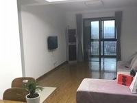 豪华精装修拎包入住、宁海县桃源街道天明花园2幢1201室、