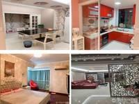 兴海家园4室2厅2卫178平米198万精装修
