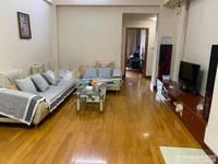 出售双潘,3室109平米152万住宅
