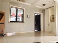 急售上东国际3室2厅2卫156平米十拓展原价198万现一口价188万住宅
