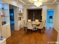 出租自在城 3室2厅2卫139平米车位豪华装修拎包入住3600元/月住宅