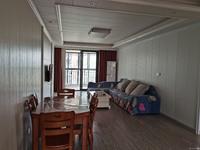 西子国际边上学东家园3室2厅精装房出租