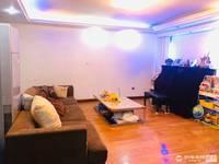 出售兴海家园3室2厅2卫120平米152万住宅