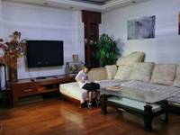 出售兴海家园3室2厅2卫120平米142万住宅