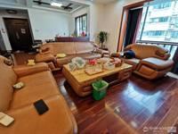 出售兴海家园3室2厅2卫139平米162万住宅