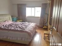 低价出售华静小区2室2厅2卫87平米123万住宅