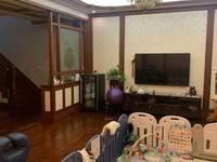 出售李杏小区二幢4.5层, 6室2厅4卫330平米398万住宅