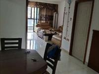 出售金色华府一期3室2厅2卫十储117平米135万住宅