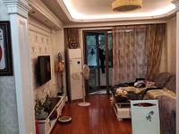 出售金色华府一期3室2厅2卫117平米135万住宅