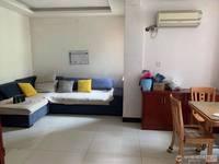 出售阳光名苑2室1厅1卫66平米住宅