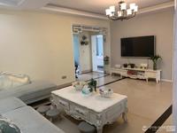 出售浦西小区4室2厅2卫双阳台121平婚装148万送品牌家电住宅