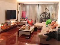 出租华庭家园4室2厅2卫167平米精装修拎包入住3500元/月住宅