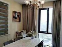 出售荣安凤凰城灿头发2室2厅1卫95平米车位精装修158万住宅