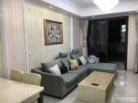 出租西子国际公寓2室1厅1卫89平米3700元/月住宅