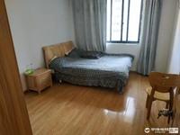 出租桃源佳苑3室2厅2卫120平米拎包入住2500元/月住宅