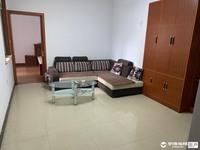 出租兴海家园2室2厅1卫85平米拎包入住1800元/月有钥匙住宅