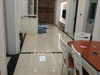 出租湖西花园3室2厅2卫130平米面议住宅 —物业费 车库面议