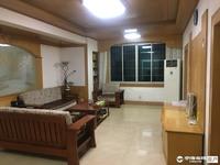 潘中实小学区房4室2厅2卫140.19平米167.98万元