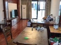 出租学东家园3室2厅1卫113平米精装修拎包入住3200元/月住宅
