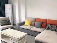 出租湖西花园3室2厅2卫120平米拎包入住3000元/月住宅