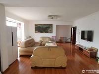 出租兴海家园东灿3室2厅2卫140平米拎包入住2250元/月住宅
