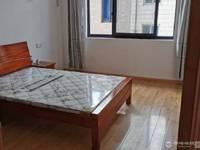 出租跃龙街道2室1厅1卫70平米1500元/月住宅