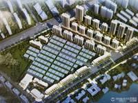 出售得力蓝园3室2厅2卫122平加车位205万住宅
