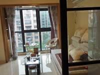 出售自在城 复式单身公寓26.13平米52万写字楼