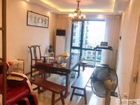 出售大都名苑 西城国际 3室2厅2卫128平米172万住宅